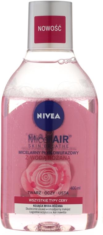 Комплект за лице - Nivea Rose Care (балсам за устни/5.5ml + крем/50ml + мицел. вода/200) — снимка N3