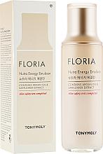 Парфюмерия и Козметика Енергизираща емулсия за лице - Tony Moly Floria Nutra-Energy Emulsion