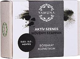 Парфюмерия и Козметика Сапун с активен въглен - Yamuna Activated Carbon Vegetable Soap