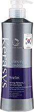 Парфюмерия и Козметика Балсам за сух и чувствителен скалп - KeraSys Hair Clinic System Conditioner