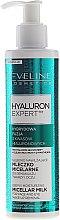 Парфюми, Парфюмерия, козметика Дълбоко хидратиращо мицеларно мляко за лице - Eveline Cosmetics Hyaluron Expert