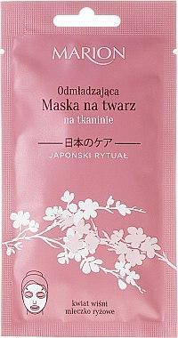 Подмладяваща маска за лице от плат - Marion Japanese Ritual Rejuvenating Fabric Mask