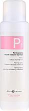 Парфюмерия и Козметика Перманент за натурална нормална коса - Fanola Perm For Natural Normal Hair
