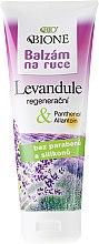 Парфюмерия и Козметика Балсам за ръце с лавандула - Bione Cosmetics Lavender Hand Ointment