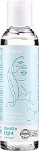 Парфюмерия и Козметика Деликатен лубрикант на водна основа - Satisfyer Gentle Light
