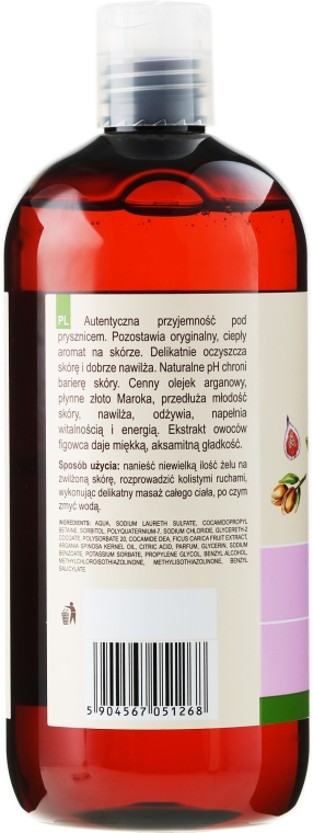 "Душ гел ""Арган и смокини"" - Green Pharmacy — снимка N2"