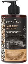 Парфюмерия и Козметика Гъст натурален сапун за ръце с масло от камелия - Botavikos Recovery Hand Soap