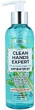 Парфюмерия и Козметика Измиващ антибактериален гел за ръце - Bielenda Clean Hands Expert Antibacterial Hands Washing Gel (с дозатор)