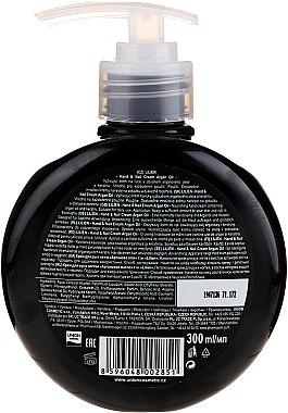 Крем за ръце и нокти с арганово масло - Lilien Hand & Nail Cream Argan Oil — снимка N2
