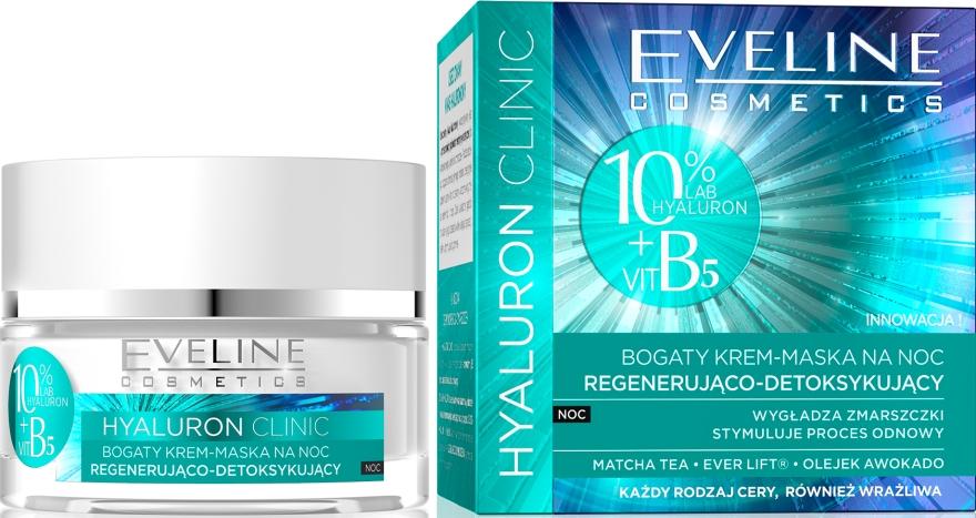Нощна крем-маска за лице - Eveline Cosmetics Hyaluron Clinic