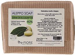 """Парфюмерия и Козметика Алепо сапун """"Маслина-лавър 40%"""" за проблемна и мазна кожа - E-Fiore Aleppo Soap Olive-Laurel 40%"""