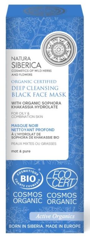 Дълбоко почистваща маска за лице - Natura Siberica Organic Certified Deep Cleansing Black Face Mask
