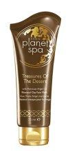 """Парфюмерия и Козметика Възстановяваща маска за лице """"Съкровище от пустинята"""" - Avon Planet Spa Face Mask"""