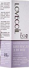 """Парфюмерия и Козметика Био-масло за крака """"Овлажняване и омекотяване"""" - ECO Laboratorie Lovecoil Foot Bio Oil"""