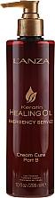 Парфюмерия и Козметика Лечебно крем-масло за коса (стъпка Б) - L'anza Keratin Healing Oil Emergency Service Cream Cure Part B