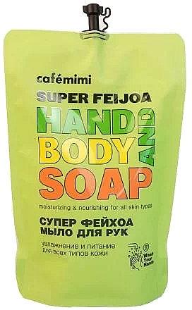 Течен сапун за ръце с фейхоа - Cafe Mimi Super Feijoa Hand And Body Soap (пълнител)