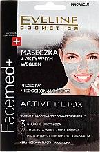 Парфюмерия и Козметика Маска за лице с активен въглен - Eveline Cosmetics Facemed+