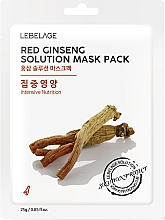 Парфюмерия и Козметика Памучна маска за лице - Lebelage Red Ginseng Solution Mask
