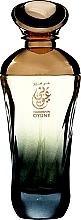Парфюмерия и Козметика Al Haramain Oyuny Perfumes - Парфюм