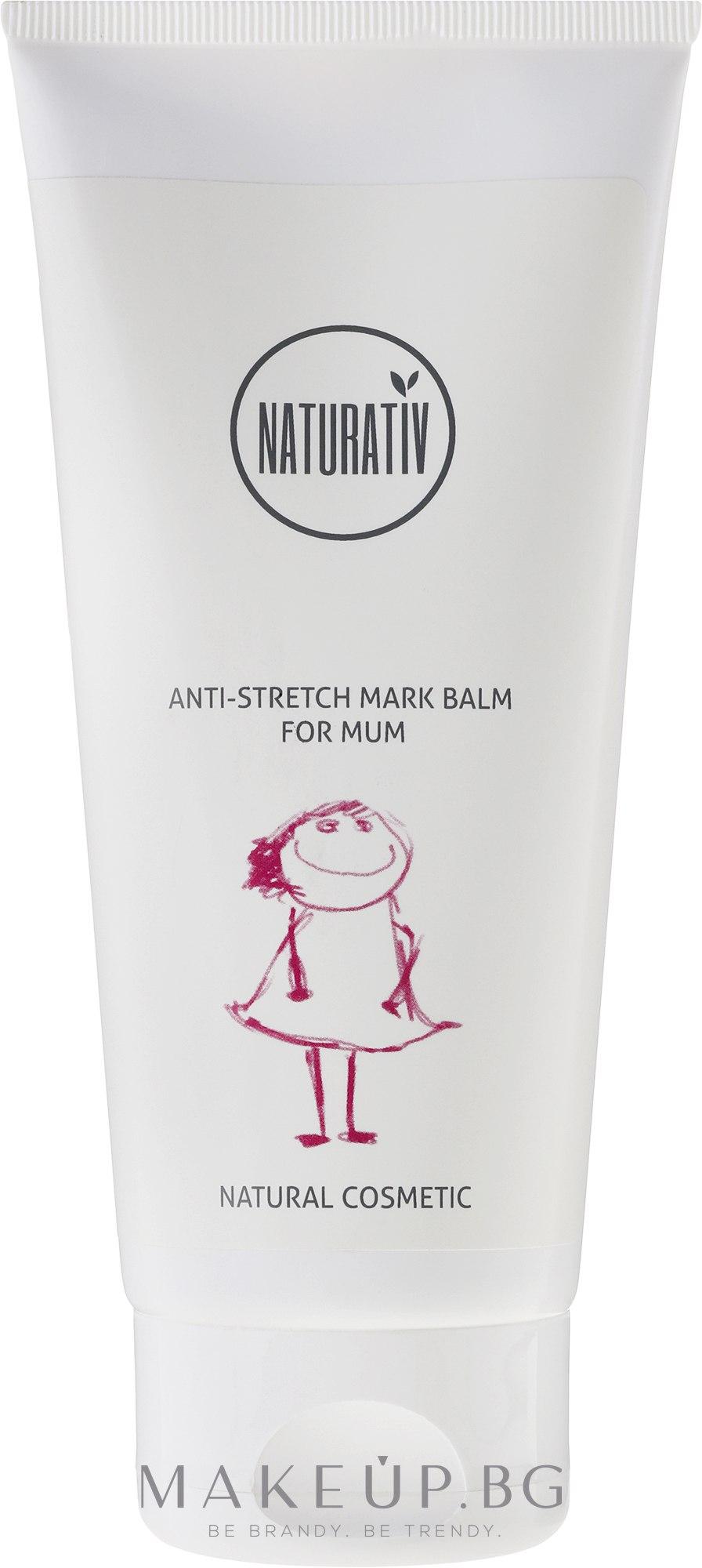 Балсам против стрии за майки - Naturativ Anti-stretch Mark Balm For Mum — снимка 200 ml