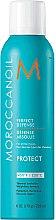 """Спрей за коса """"Идеална защита"""" - MoroccanOil Hairspray Ideal Protect — снимка N2"""