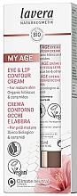 Парфюмерия и Козметика Крем за контур на очи и устни - Lavera My Age Eye & Lip Contour Cream