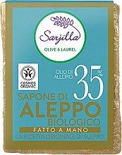 Парфюми, Парфюмерия, козметика Алепо сапун - Sarjilla Aleppo Laurel Oil 35%