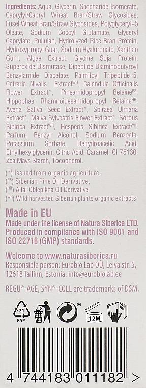 "Овлажняващ лифтинг серум за околоочния контур ""Антистареещ"" - Natura Siberica Anti-Age — снимка N3"