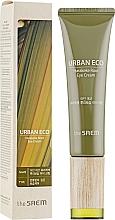Парфюмерия и Козметика Околоочен крем с екстракт от корен на новозеландски лен - The Saem Urban Eco Harakeke Root Eye Cream Tube Type