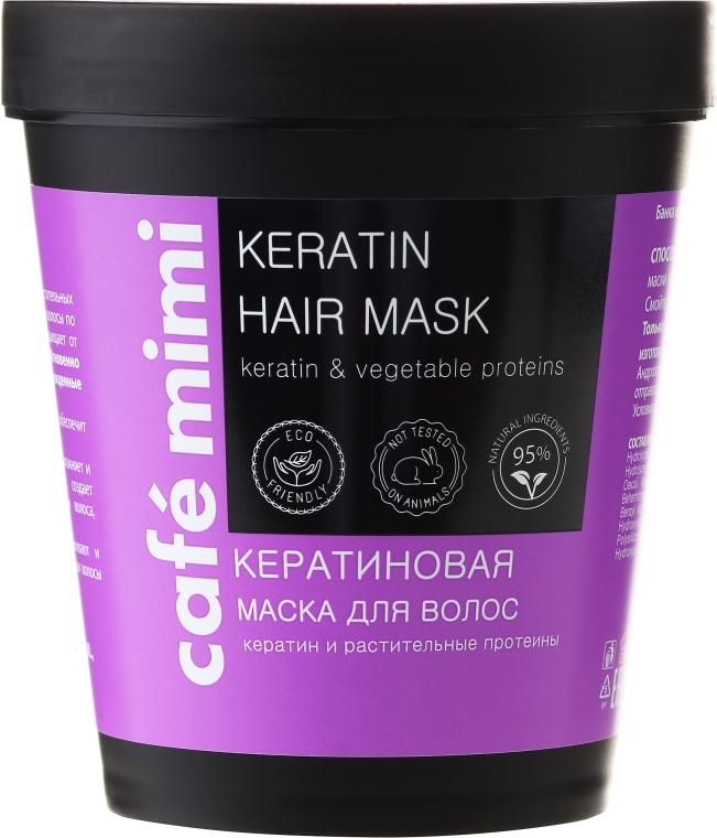 """Маска за коса """"Кератинова"""" - Cafe Mimi Mask"""