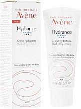 Парфюмерия и Козметика Хидратиращ крем за лице - Avene Hydrance Rich Hydrating Cream