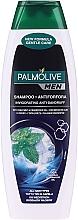 Парфюмерия и Козметика Освежаващ шампоан за мъже - Palmolive Men Invigorating Shampoo