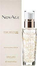 Парфюми, Парфюмерия, козметика Подмладяващ серум за лице и шия - Oriflame NovAge Time Restore