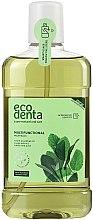 Парфюмерия и Козметика Антибактериална вода за уста - Ecodenta Multifunctional Mouthwash