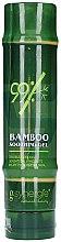 Парфюми, Парфюмерия, козметика Успокояващ гел за лице и тяло - G-synergie Bamboo Soothing Gel