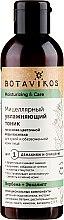 """Парфюмерия и Козметика Тоник за суха и дехидратирана кожа"""" Овлажняване и грижа"""" - Botavikos Moistrurizing & Care"""