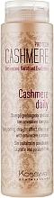Парфюмерия и Козметика Изглаждащ шампоан за коса с кашмир - Kosswell Professional Cashmere Daily