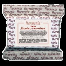 "Мыло ""Шалфей с Чистотелом"" - Harmonia Soap — снимка N1"
