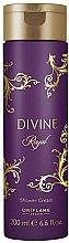 Парфюми, Парфюмерия, козметика Oriflame Divine Royal - Душ крем