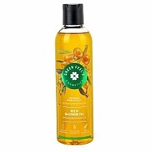 Парфюмерия и Козметика Душ масло с облепиха - Green Feel's Rich Shower Oil