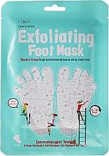 Парфюмерия и Козметика Ексфолираща маска за крака - Cettua Exfoliating Foot Mask