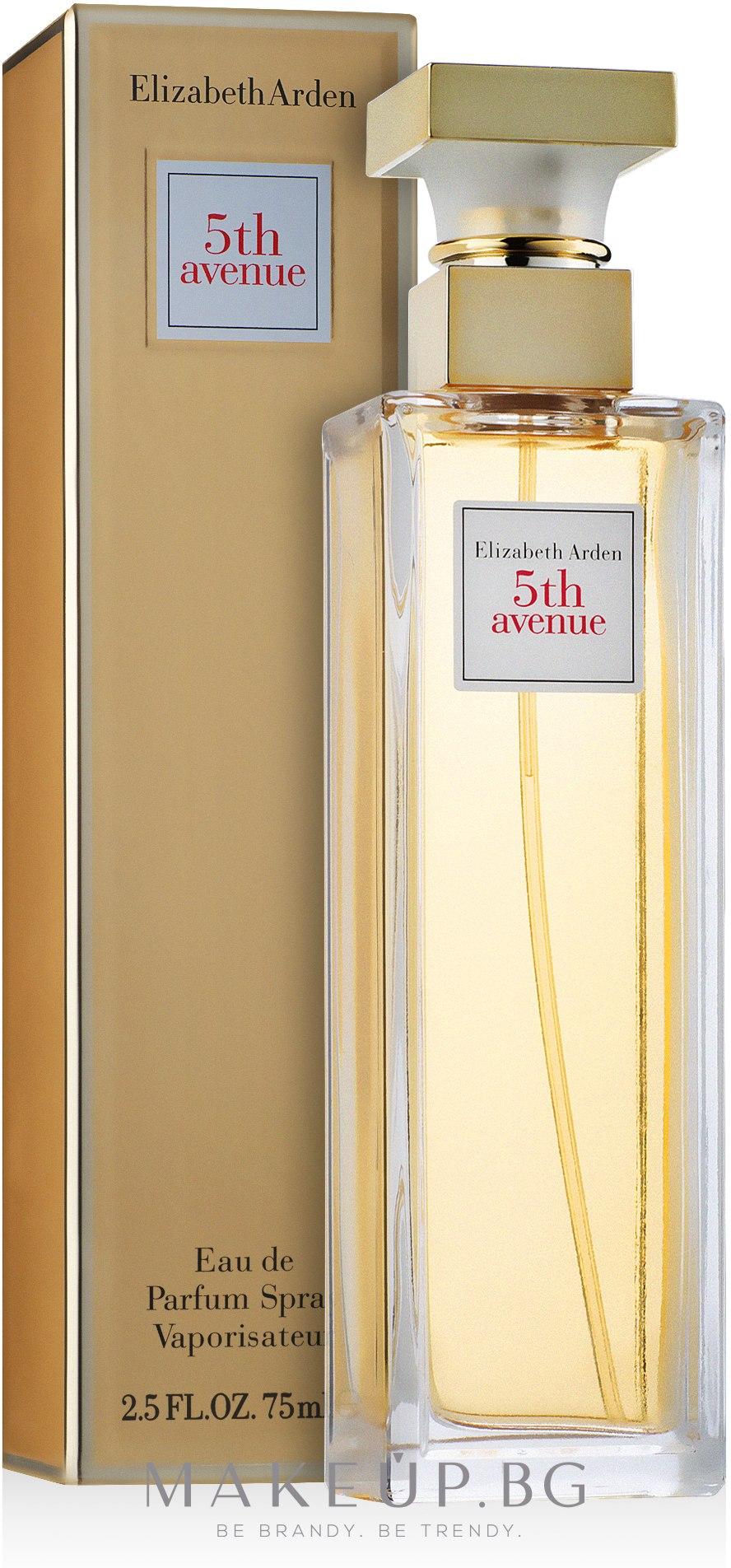 Elizabeth Arden 5th Avenue - Парфюмна вода — снимка 75 ml