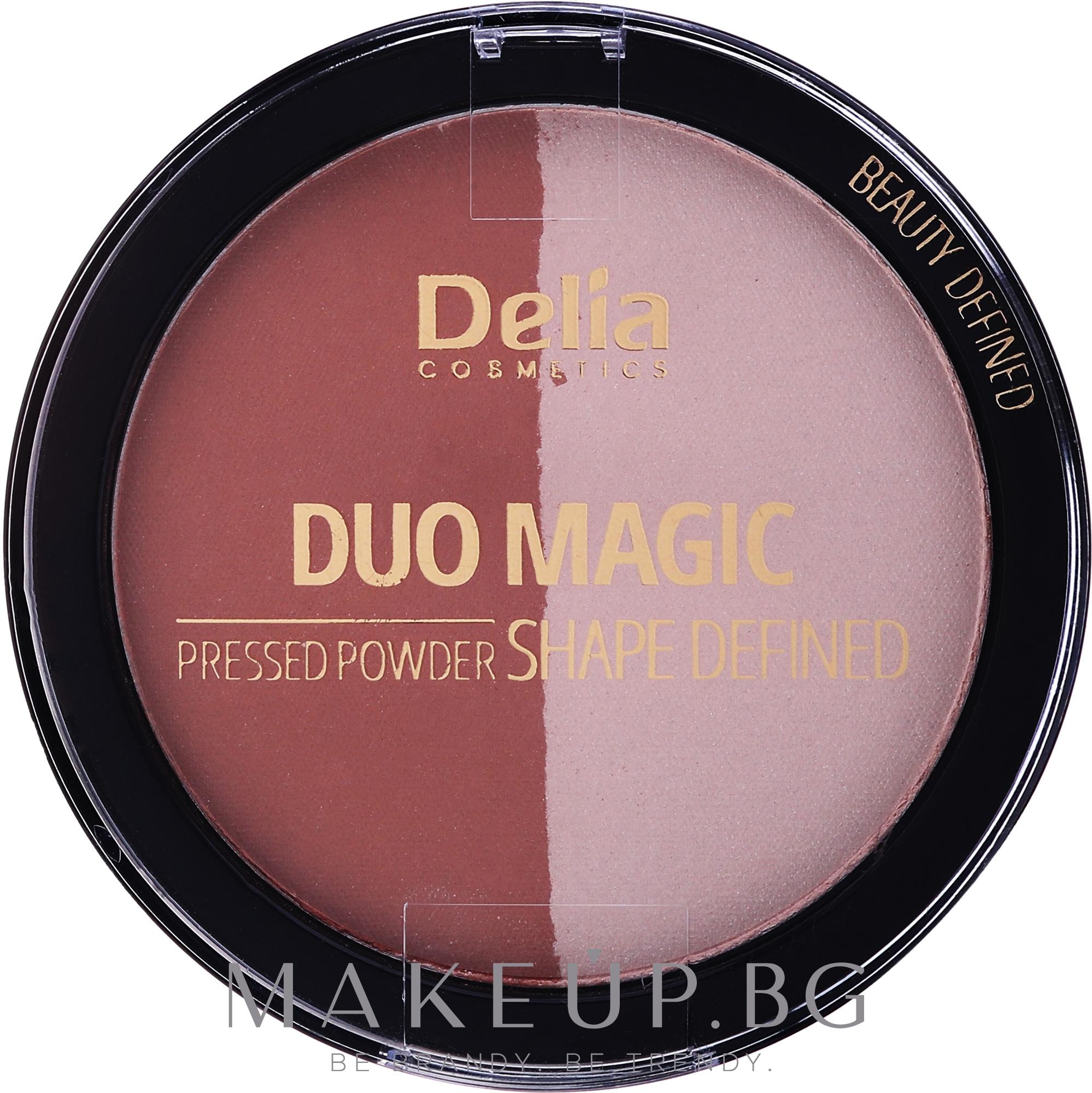 Компактна пресована пудра за лице - Delia Duo Magic Shape Defined — снимка 101 - Light Glam
