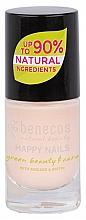 Парфюмерия и Козметика Лак за нокти, 5 мл - Benecos Happy Nails Nail Polish