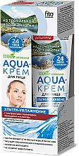 """Парфюмерия и Козметика Aqua крем за лице с термална вода """"Дълбока хидратация"""" - Fito Козметик"""
