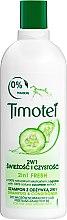 Парфюмерия и Козметика Шампоан и балсам 2 в 1 за коса - Timotei Fresh Shampoo & Conditioner