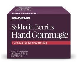 Парфюмерия и Козметика Гомаж за ръце - Natura Siberica Fresh Spa Kam-Chat-Ka Sakhalin Berries Hand Gommage