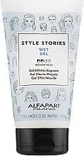 Парфюмерия и Козметика Стилизиращ гел за коса с мокър ефект - Alfaparf Milano Style Stories Wet Gel Medium Hold