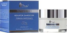Парфюми, Парфюмерия, козметика Пептиден хидратиращ крем за лице против бръчки - Ava Laboratorium Peptide Lift Cream
