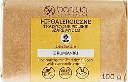 Парфюми, Парфюмерия, козметика Сапун с лайка - Barwa Soap